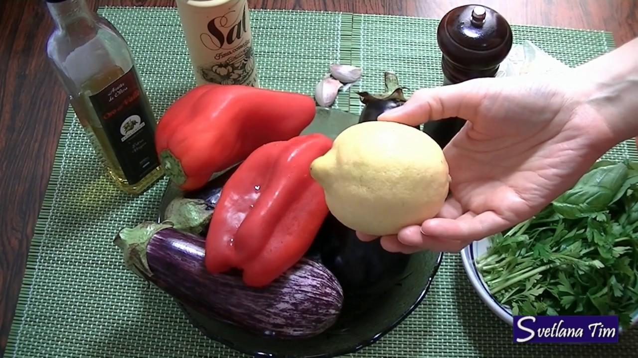 осенний салат из перца
