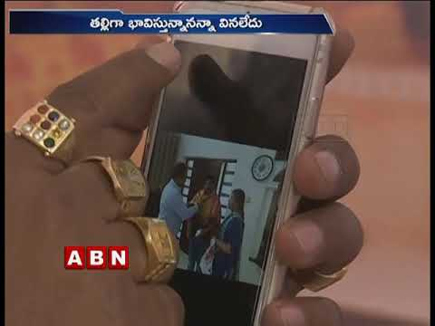 Lakshmi Parvathi's Whatsapp Messages Leaked | Victim Koti Face To Face With ABN | ABN Telugu