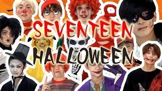 [SPECIAL VIDEO] SEVENTEEN(세븐틴) - 어쩌나 (Oh My!) Halloween Ver.