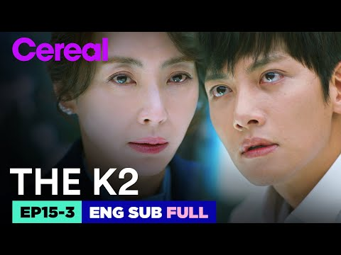 Download [ENG SUB|FULL] THE K2 | EP.15-3 | #Jichangwook #Limyoona #THEK2