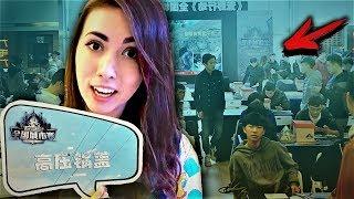 Турнир по китайской DOTA самая популярная игра в Китае | АлоЯ Вера