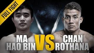 ONE Full Fight Ma Hao Bin vs Chan Rothana The Southern Eagle Flies High August 2016
