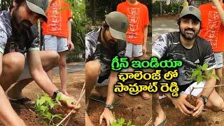 Actor Samrat Reddy Accepts Shilpa Reddy Green India Challenge   IG Telugu