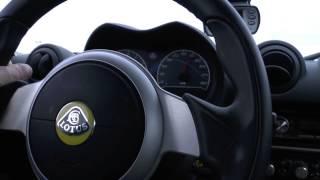 Exige S V6 EX410 Performance Testfahrten Komo-Tec