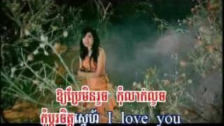 Wo Ai Ni (Karaoke)