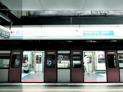 Guide to Hong Kong's MTR