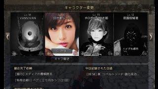 【リアル】 団地妻なつみ 富樫あずさ 動画 29