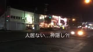 潤散歩 thumbnail