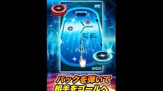 【アクションパズル】ストライクゲート thumbnail