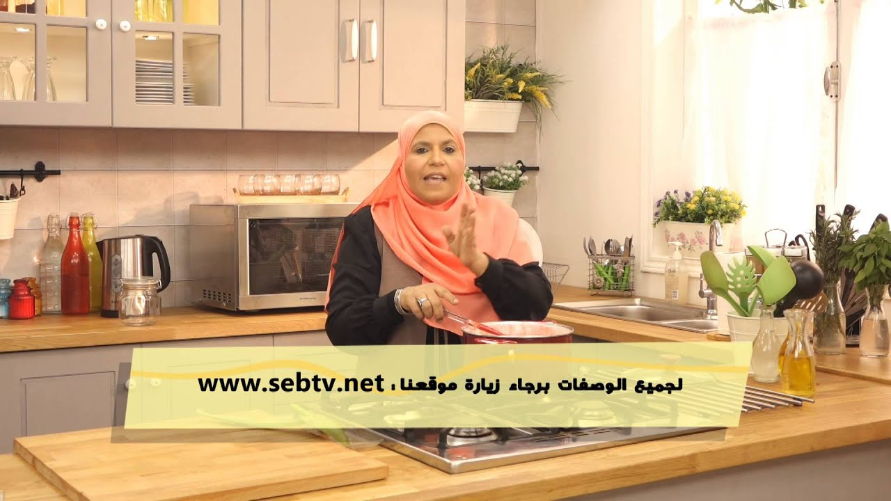 طاجن عكاوي و مربي الفراولة مع ابله منال في الأكل البيتى (الجزء الثاني)