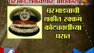 Pune : Ias And Ips Officer Didnt Pay Balance Amount