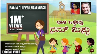 Baala Ollevru Nam Missu Song with Lyrics | Children's Day Special | B R Chaya | N.S.L Bhatta