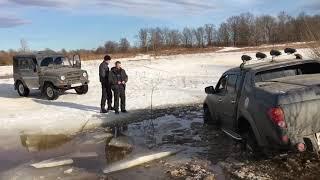 Лада урбан митцубиси L200 уаз хантер шевроле нива как мы по клязьме ездили )
