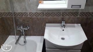 Ремонт ванны и туалета эконом класса