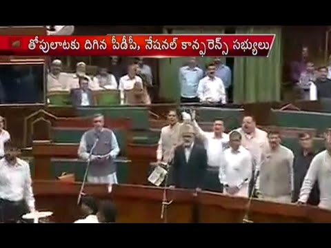 Jammu & Kashmir MLA's Fight in Assembly - Exclusive