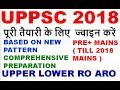 TARGET- UPPSC  2018 GROUP (UPPER PCS PRE + MAINS 2018, MAINS 2017 , LOWER PCS , RO ARO, UP GOV JOBS) mp3 indir