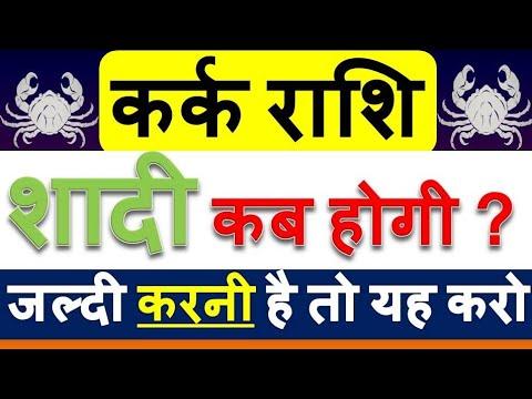 match making kundli in hindi online free