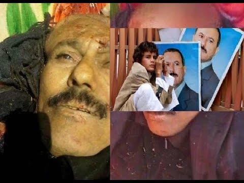 Ali Abdullah Saleh, the former Yemeni president was killed why ? the real reasons for killing ?