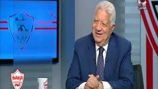 الزمالك اليوم | المستشار مرتضي منصور يحكي تفاصيل استقالته من القضاء وتحديه مع عادل امام