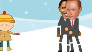 Обама и Путин прикол