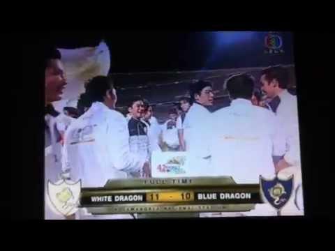 หลุยส์ สก็อตชนะลูกโทษตัดสิน white dragon 11-10