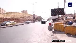 بدء العمل بالإغلاقات والتحويلات المرورية على تقاطع طارق (8-6-2019)