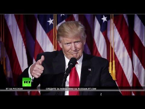 Какой будет политика США в Сирии после вступления Трампа в должность президента - Cмотреть видео онлайн с youtube, скачать бесплатно с ютуба