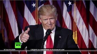 Какой будет политика США в Сирии после вступления Трампа в должность президента
