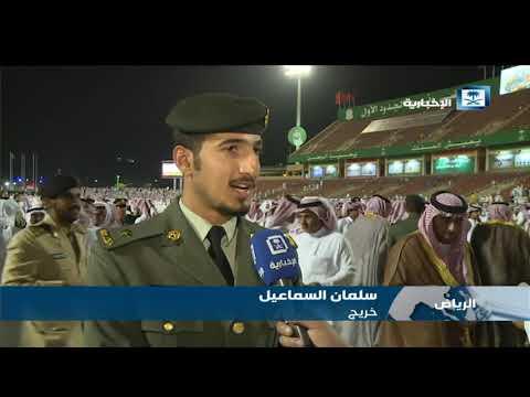 ولي العهد يرعى حفل تخريج طلبة كلية الملك عبدالعزيز الحربية Youtube