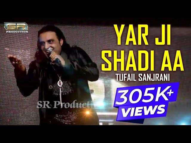Yar Ji Shadi Aa - Tufail Sanjrani - New Song 2019 - SR Production