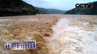 [中国新闻] 最高检:保护黄河专项行动有效改善流域生态面貌 | CCTV中文国际