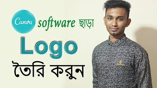 How to Create Professional Logo Design in canva |bangla Tutorial 2017