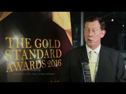 The Gold Standard Award New Consultancy of the Year: Won by Asia Group Advisors