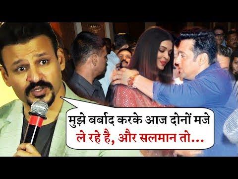Vivek Oberoi Angry on Salman Khan and Aishwarya Rai | Full Love and Breakup Story