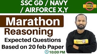 SSC GD/AIRFORCE X,Y/NAVY ||  Expected Questions Reasoning ||  by pulkit sir