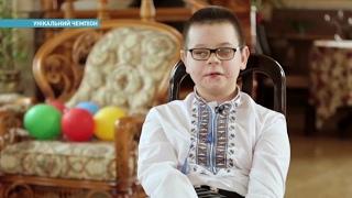 Удивительная история будущего паралимпийского чемпиона   Ранок з Україною