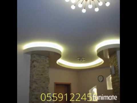 D coration ba 13 placo platre youtube for Decoration ba13 plafond