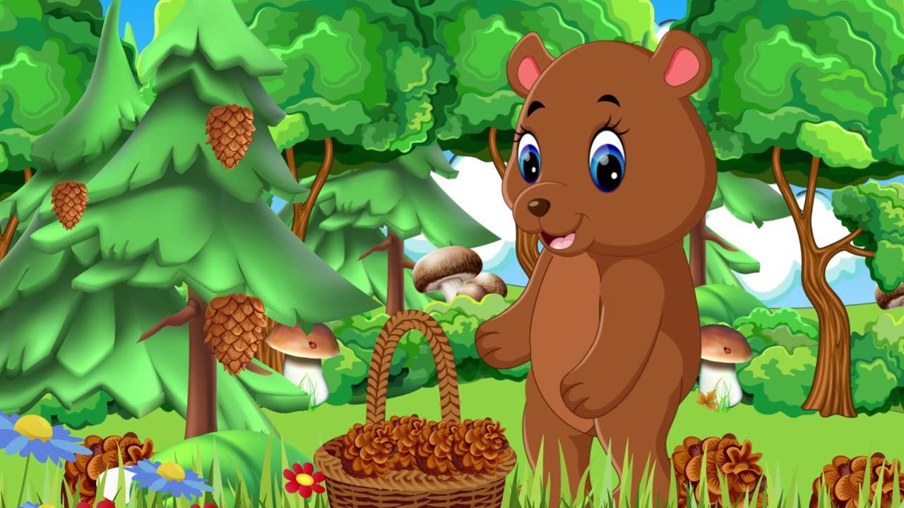 чтобы мишка косолапый картинки только телом