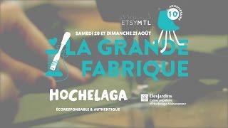 La Grande Fabrique 2016 -  Gabardine Atelier Boutique