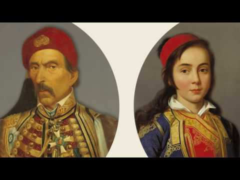 Greek history - The First Period of the Greek State: Kapodistrias and the Reign of Otto