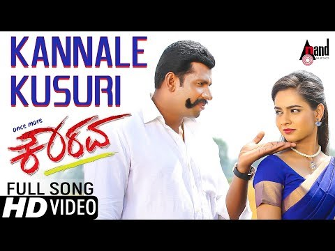 Once More Kaurava | Kannale Kusuri | New Kannada HD Video Song 2017 | Naresh Gowda | R.Anusha