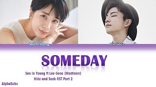 seo in young lee geon madtown someday