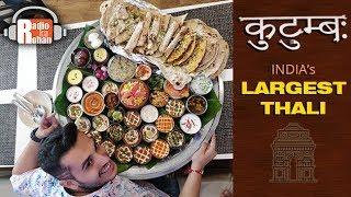 biggest thali in delhi