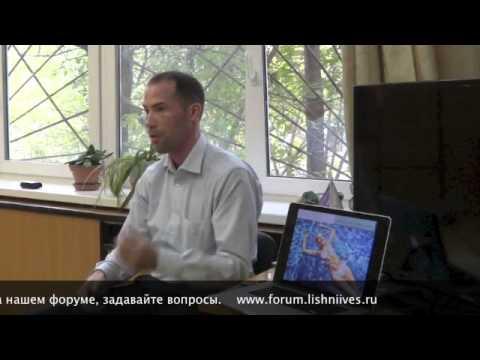 Встреча клуба Худеем с удовольствием 3из YouTube · Длительность: 5 мин54 с  · Просмотров: 51 · отправлено: 23.09.2013 · кем отправлено: Rashid Askerkhanov Bariatric