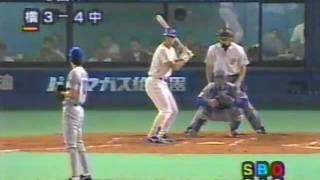 1998.8.22 横浜vs中日16回戦 11/17