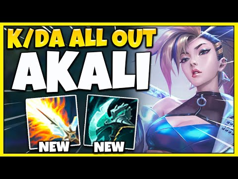 THE MOST CONTROVERSIAL SKIN EVER MADE! NEW K/DA ALL OUT AKALI REVIEW/DISCUSSION - League of Legends