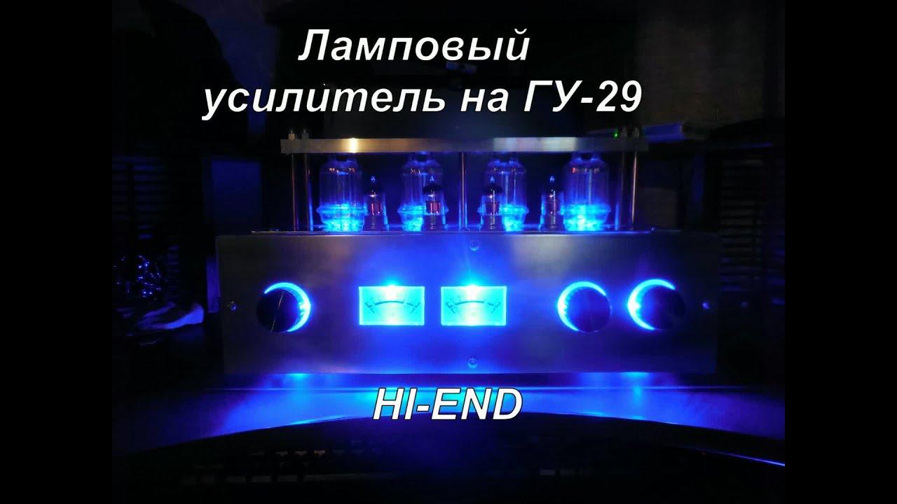 самодельный ламповый усилитель на гу-29