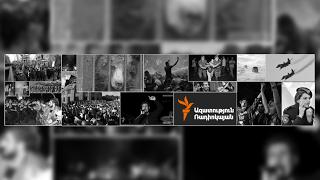 ՀՀԿ ի քարոզարշավը Ստեփանավանում