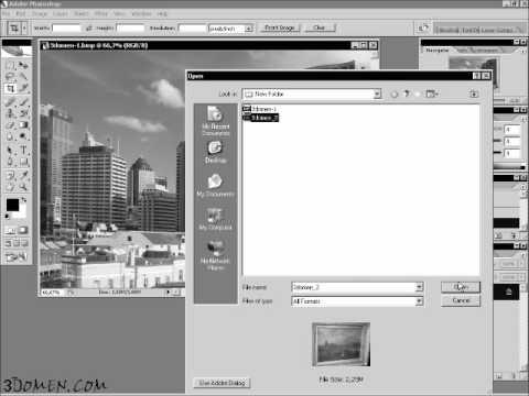 Photoshop урок 3  Коррекция перспективы от MYBLOG.AZ