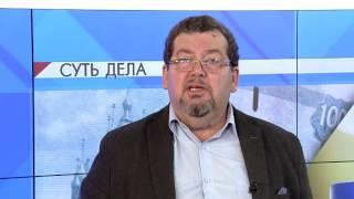 СУТЬ ДЕЛА - 'Банк 'Пересвет'  пенсионные фонды и христианская мораль'